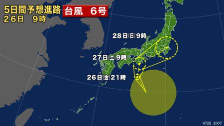 気象庁 予想 ハズレ 台風 晴天 怒るに関連した画像-01