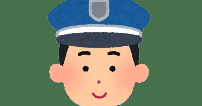 警備員 仕事 制服に関連した画像-01