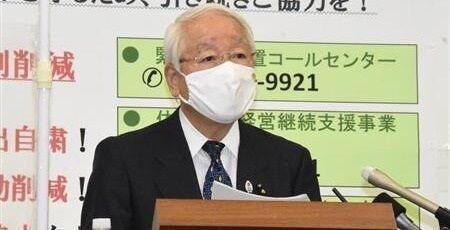 新型コロナウイルス 兵庫県知事 諸悪の根源 感染 井戸敏三知事に関連した画像-01