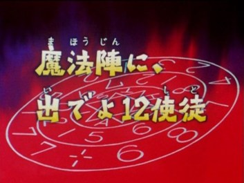 国内外 ファンタジー 魔法陣 水木しげる 日本 発明に関連した画像-08
