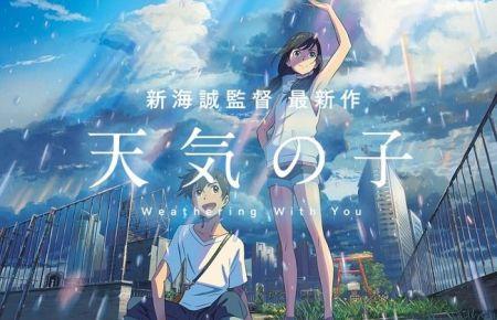 映画 天気の子 新海誠 最新作 不評に関連した画像-01
