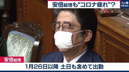 安倍晋三 安倍総理 安倍首相 支持率 休みなし 4ヶ月に関連した画像-01