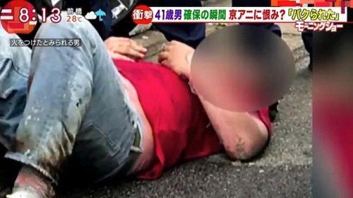 京アニ放火事件犯人関わりなし小説に関連した画像-01