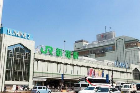 ダンジョン 駅 渋谷 新宿 大阪駅 梅田に関連した画像-01