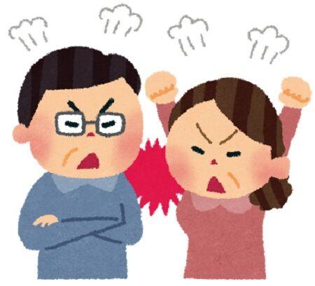 夫婦 喧嘩 北海道 子供に関連した画像-01