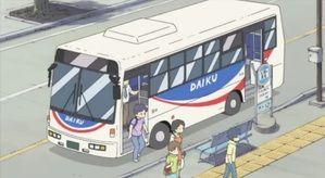 バス 税金 無駄遣い 給料に関連した画像-01