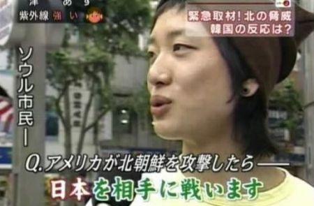 韓国 負け犬 日本 留学生 仕事 金に関連した画像-01