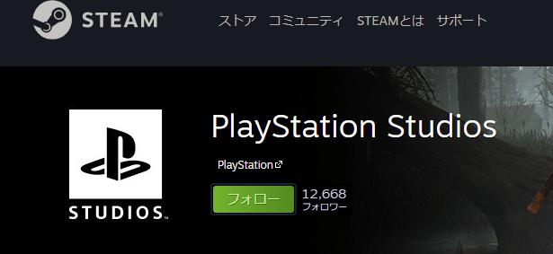 Steam PlayStation Studios キュレーションに関連した画像-01