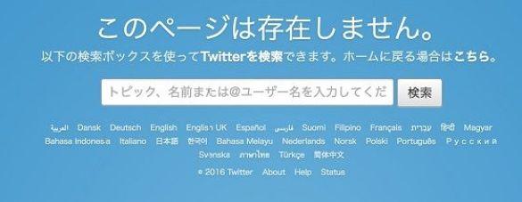 「ツイートを消去 吉本」の画像検索結果
