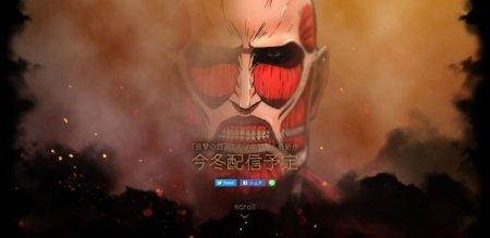 進撃の巨人 アニメ 新作ゲーム スマートフォン ゲームアプリに関連した画像-01