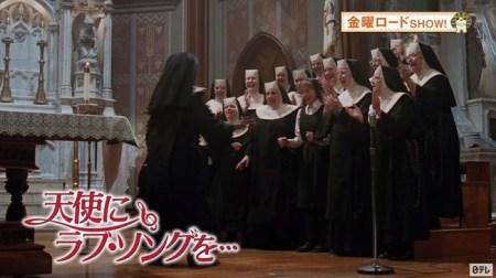 金曜ロードショー 金ロー 天使にラブソングをに関連した画像-01