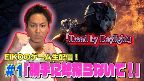 狩野英孝 ゲーム実況 スパチャ 投げ銭 名言に関連した画像-01