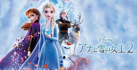 アナと雪の女王2 ステマ ディズニー謝罪に関連した画像-01