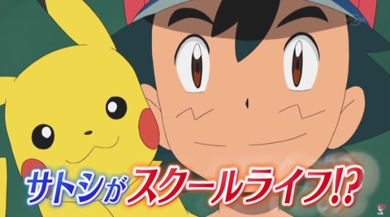 「ポケモン サン&ムーン サトシ」の画像検索結果