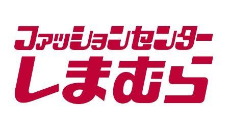 しまむら 田中圭 コラボ 服 顔で決まる ラルフローレンに関連した画像-01