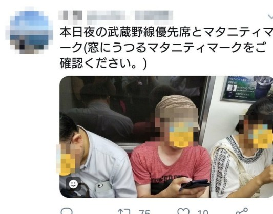 マタニティマーク 電車 盗撮 晒し ツイッター 席 譲るに関連した画像-03