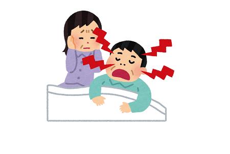 いびき 健康被害 睡眠に関連した画像-01