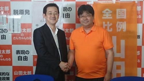 参院選 山田太郎 自民党 表現の自由 オタク票に関連した画像-01