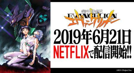 Netflix 海外 エヴァンゲリオン 翻訳 炎上に関連した画像-01