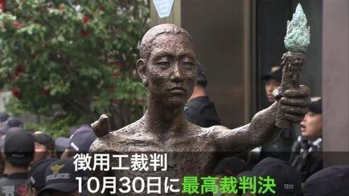 韓国 徴用工 賠償請求権 元最高裁判事 逮捕に関連した画像-01