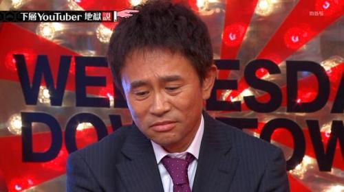 浜田雅功 ダウンタウン 新型コロナ 番組スタッフ 陰性に関連した画像-01