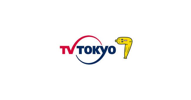 テレ東 アニメ 公式 ニュースに関連した画像-01