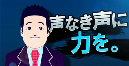 炎上弁護人 唐澤貴洋 弁護士 NHK ドラマに関連した画像-01
