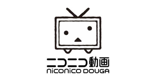 ニコニコ動画に関連した画像-01