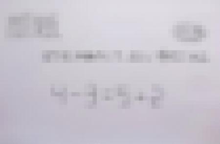 小学生 小4 作成 クイズに関連した画像-01