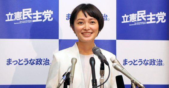 市井紗耶香 立憲民主党 参院選 立候補 モーニング娘。に関連した画像-01