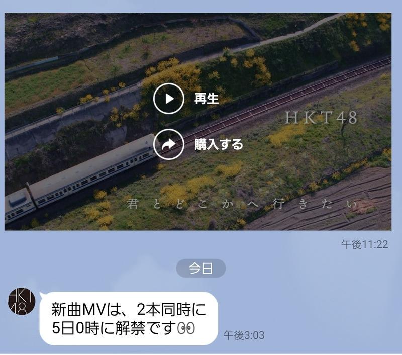 Screenshot_20210503-150407_LINE