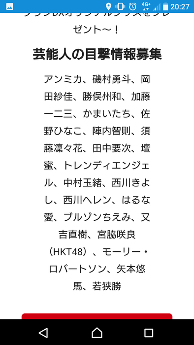 Screenshot_20171117-202747