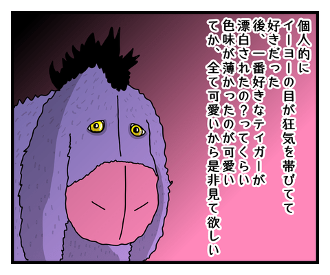 IMG_3796