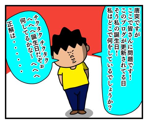 IMG_3785