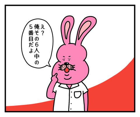 IMG_3191