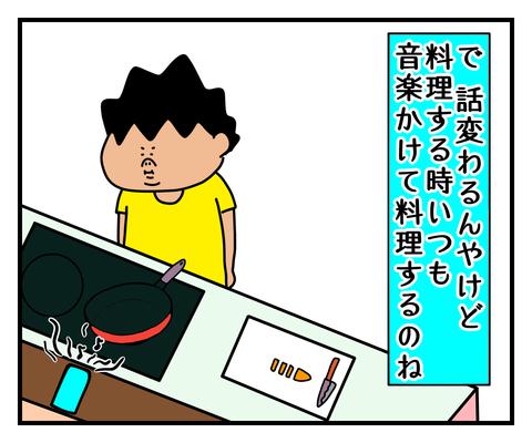IMG_6324