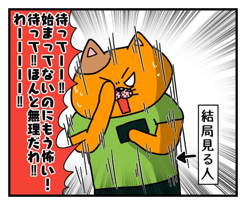 IMG_5666
