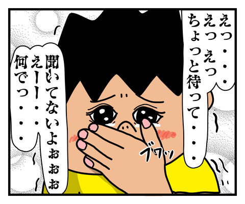 IMG_5862