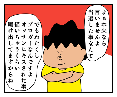 IMG_9529