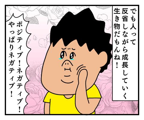 IMG_8216