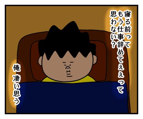 IMG_3435