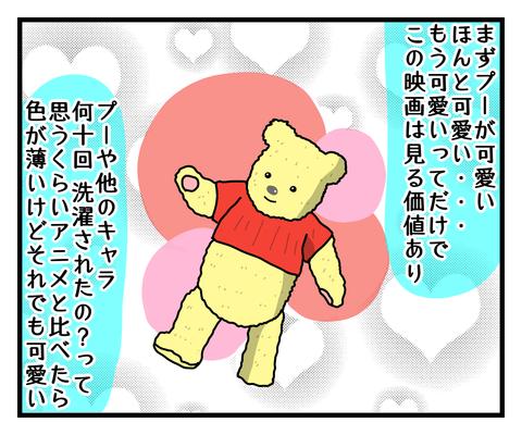 IMG_3792