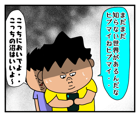 IMG_5764