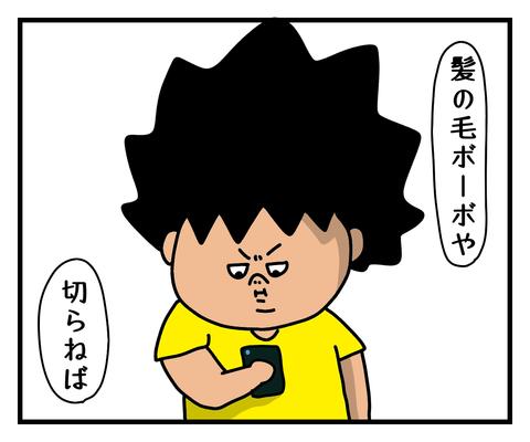 IMG_3129
