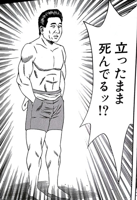 https://i1.wp.com/livedoor.blogimg.jp/kaikaihanno/imgs/c/7/c7411774-s.jpg?w=680