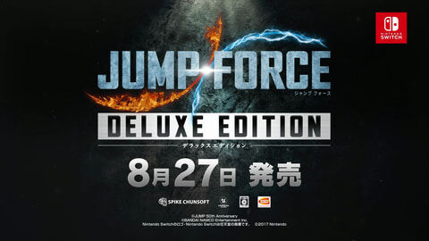 jump-force-deluxe