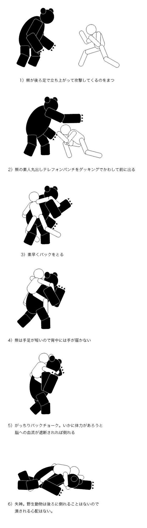 https://i1.wp.com/livedoor.blogimg.jp/karapaia_zaeega/imgs/e/7/e749da50.jpg
