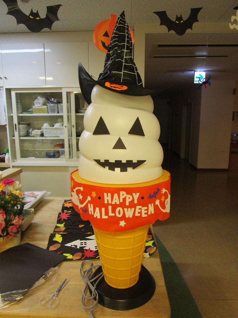 happy halloween 彩り祭★ : かすがの丘からこんにちは!