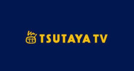 t_l_tsutaya