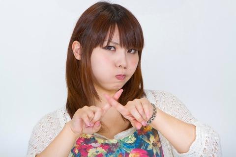 N112_cyekusuru_1_TP_V1